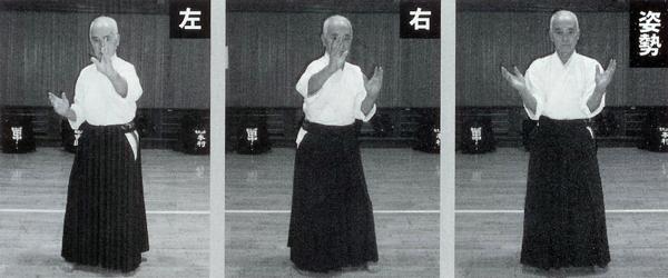 ishibashi-daito-ryu-teppo