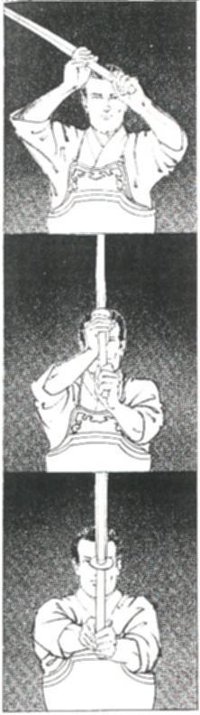[Рис.3. (1) Хидари дзёдан; (2) Правая рука толкает вперед; (3) Удар мэн.]
