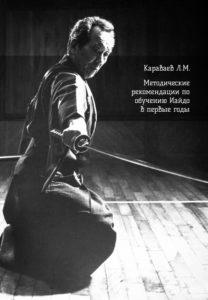 karavaev-oblojzka